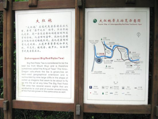 Wuyi Big Red Robe Garden sign
